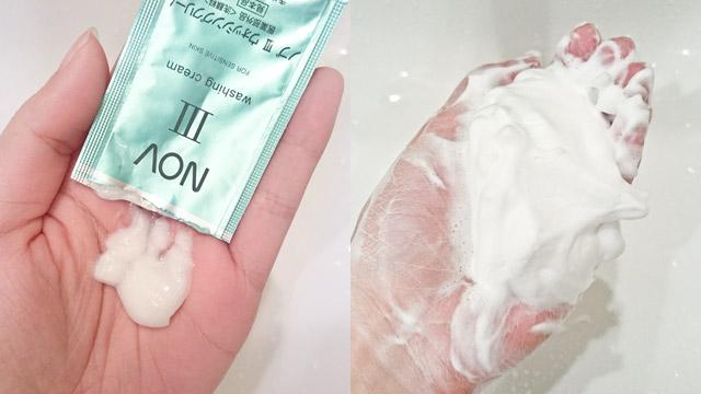 ノブ3洗顔