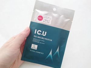 IC.U-HA-マイクロパッチのパッケージ