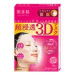 肌美精 超浸透 3Dマスク エイジングケア(保湿)